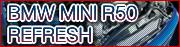 BMW MINI R50リフレッシュメニューのご提案!